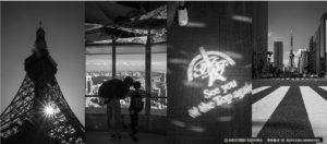 第1回東京モノクローム/東京タワー 片岡先生の作品